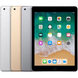 IPAD 5TH GEN - 32GB